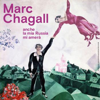 Anteprima Chagall.jpg